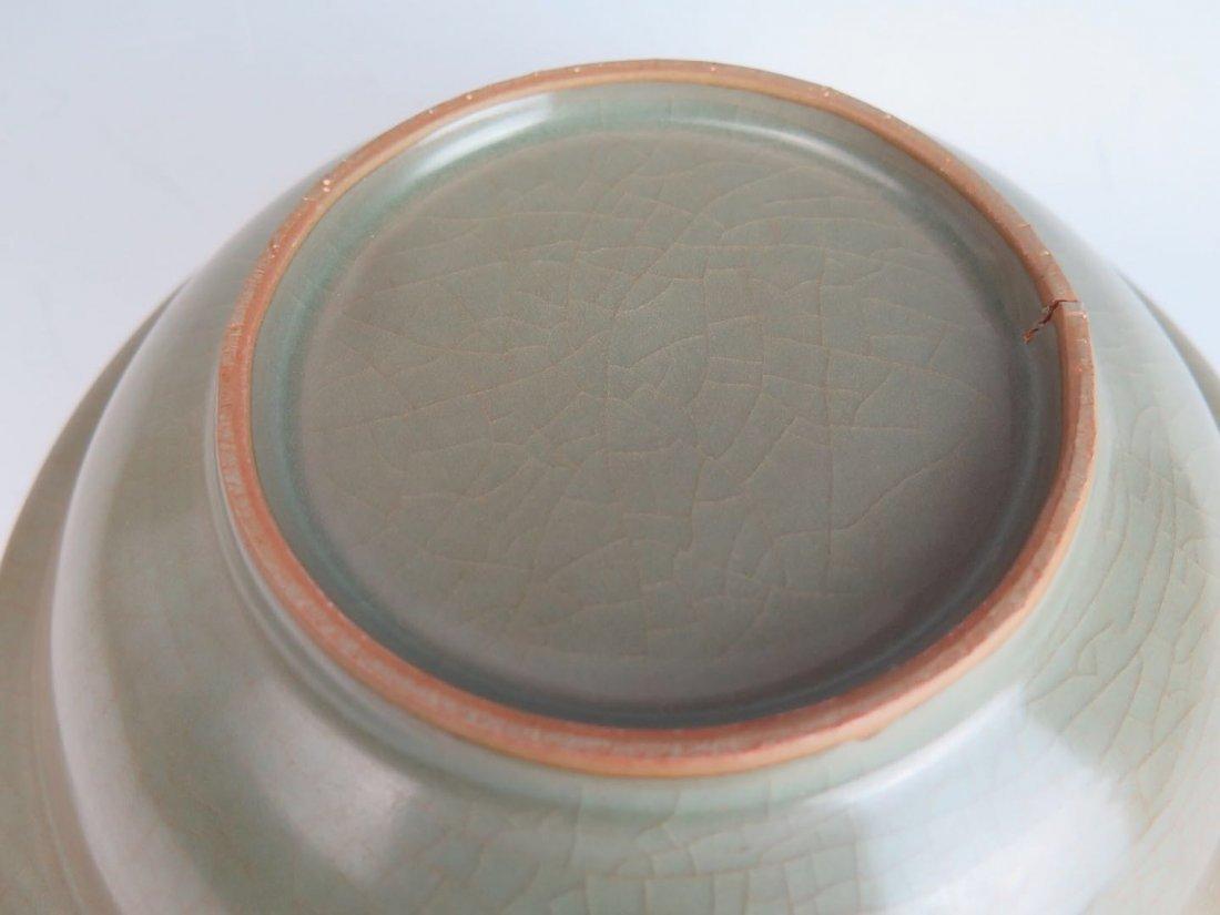 Porcelain dragon disc - 5