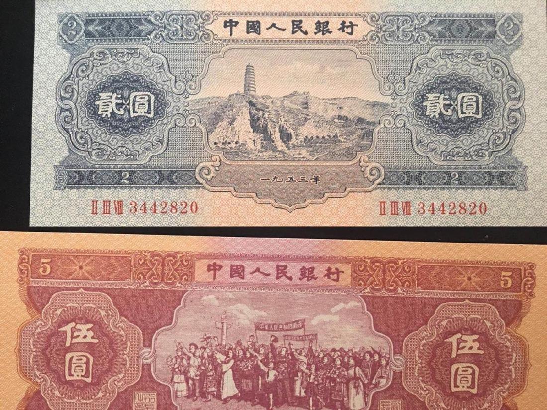 Six Chinese Money Paper - 2
