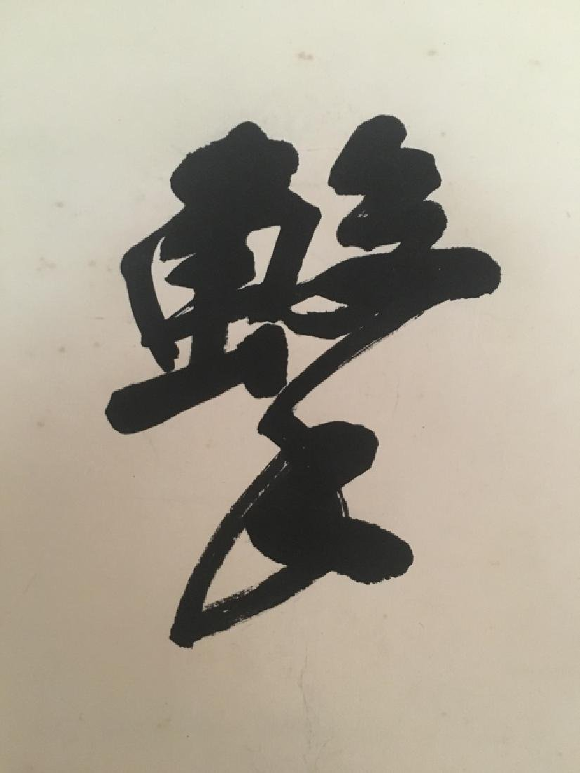 Pair of Chinese Ink Scroll Calligraphy - 10