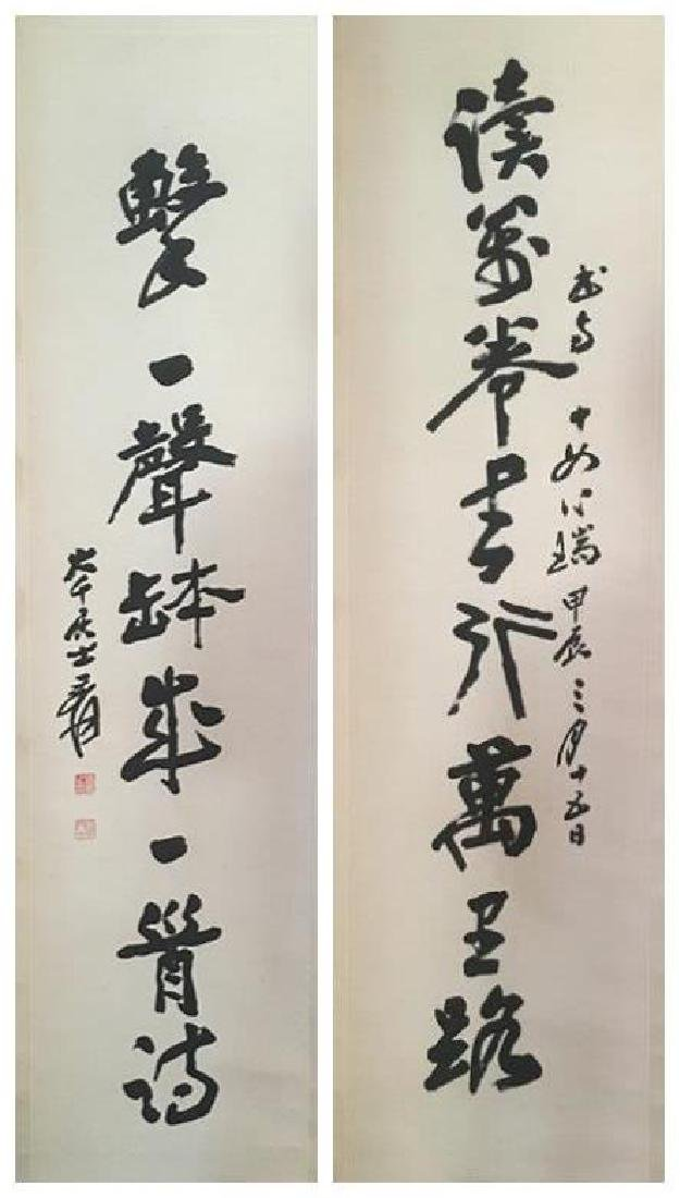 Pair of Chinese Ink Scroll Calligraphy