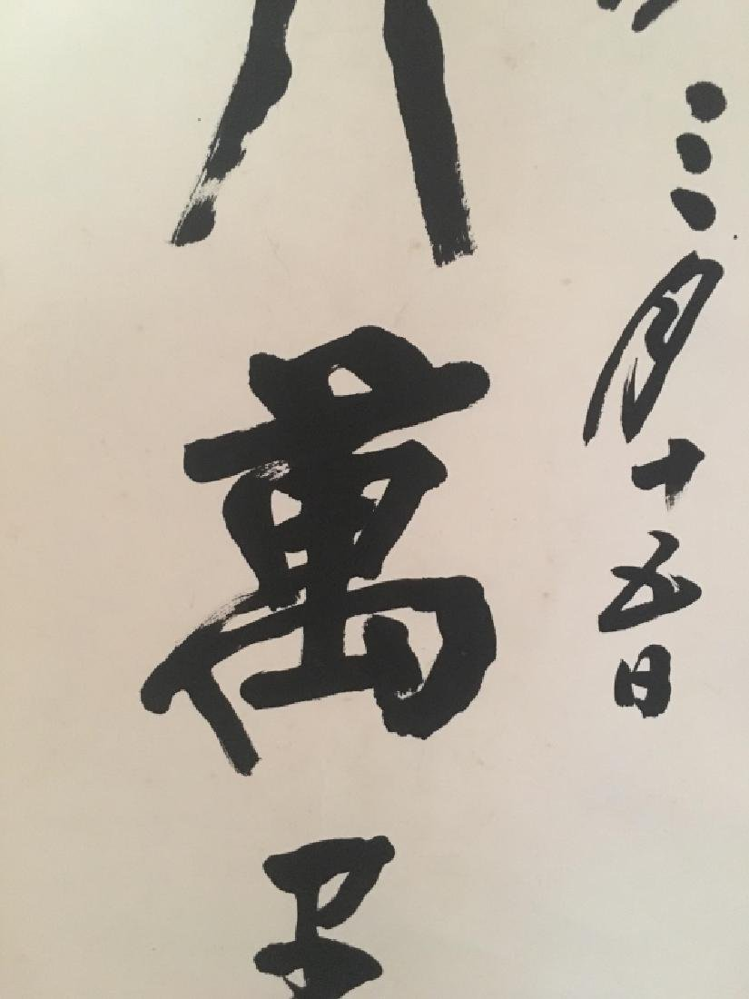 Pair of Chinese Ink Scroll Calligraphy - 3