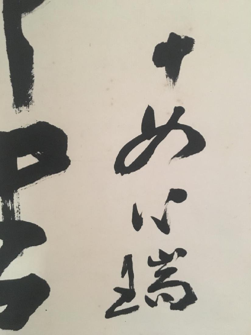 Pair of Chinese Ink Scroll Calligraphy - 4