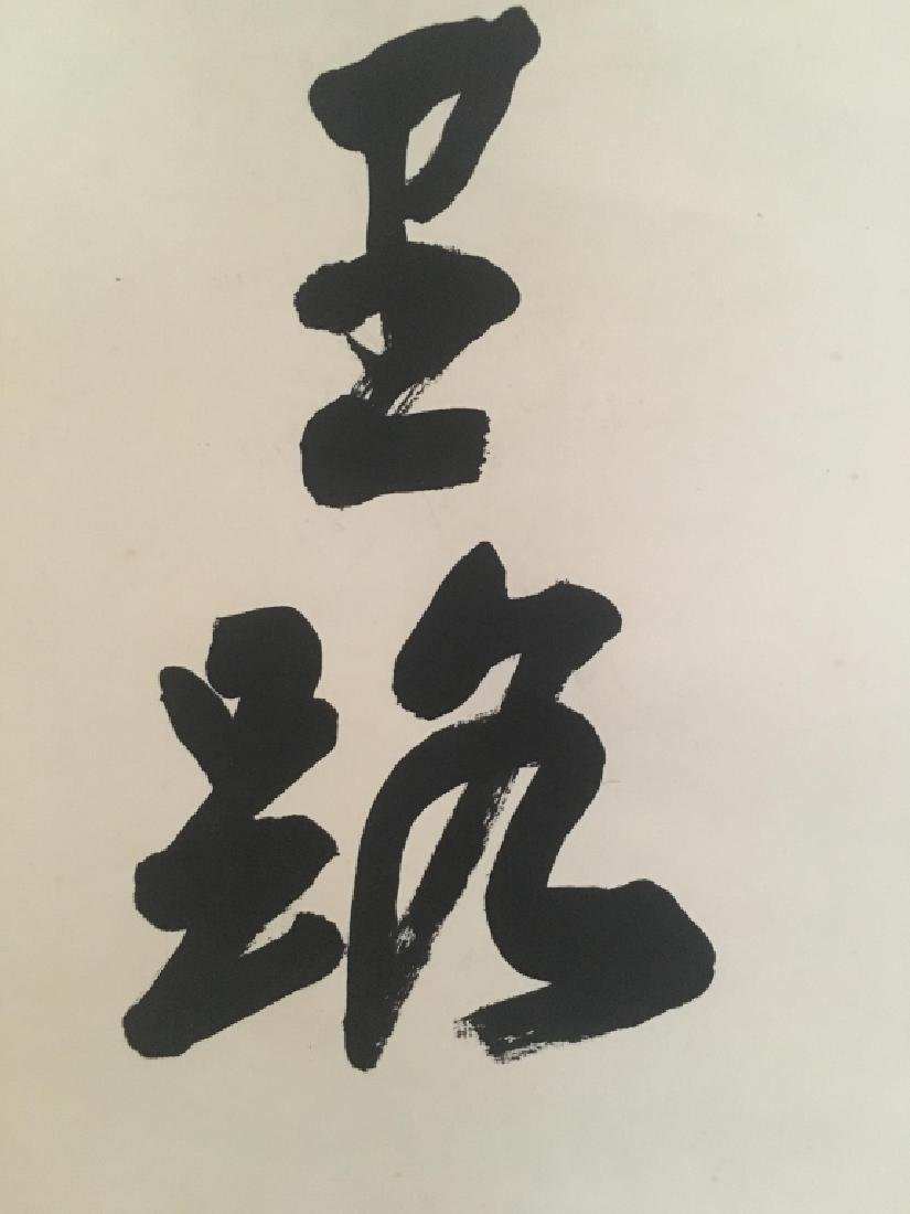 Pair of Chinese Ink Scroll Calligraphy - 5