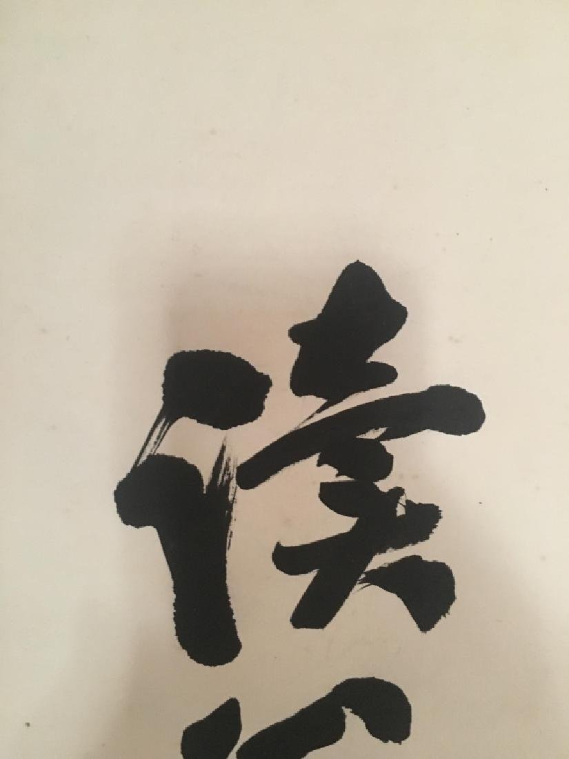 Pair of Chinese Ink Scroll Calligraphy - 6