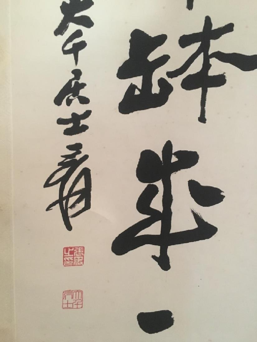 Pair of Chinese Ink Scroll Calligraphy - 8