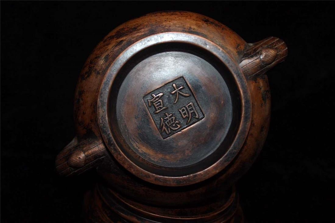 A Bronze Censer With Base - 9