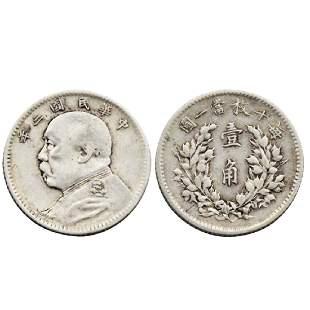 A Silver coin Yuan Shikai Yi Jiao