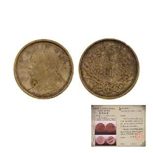 A Silver coin Yuan Shikai Of Special Edition