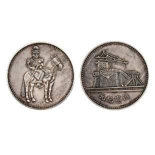 A Silver coin Yuan Shikai Hong Xian Ji Yuan