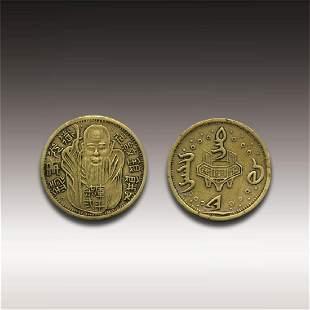 A Coin Dao Guang Lao Gong Yin