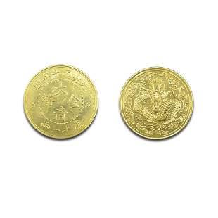 A Gold Coin Da Qing Jin Bi