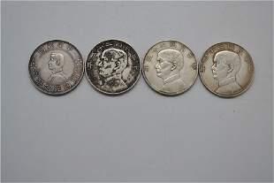 A Group Of Silver Coins Sun Zhongshan