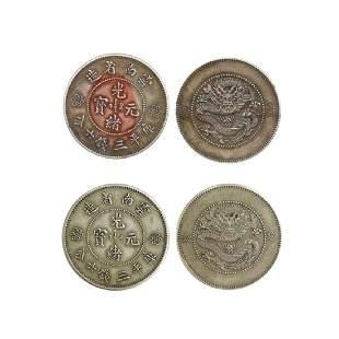A Silver coin Guang Xu Yuan BaoMade By Yun Nan