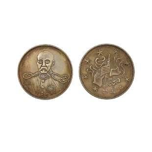 A Silver coin Duan Qirui