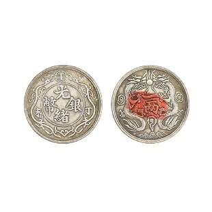 A Silver coin Guang Xu Yin Bi