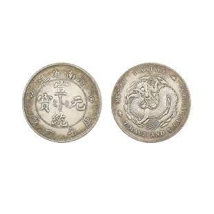 A Silver coin Xuan Tong Yuan BaoMade By He Nan