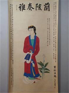 Attributed To Zhang Daqian Maiden