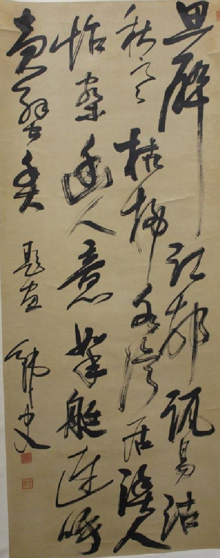 Chinese Calligraphy Signed by Guo-Shee 17th C.