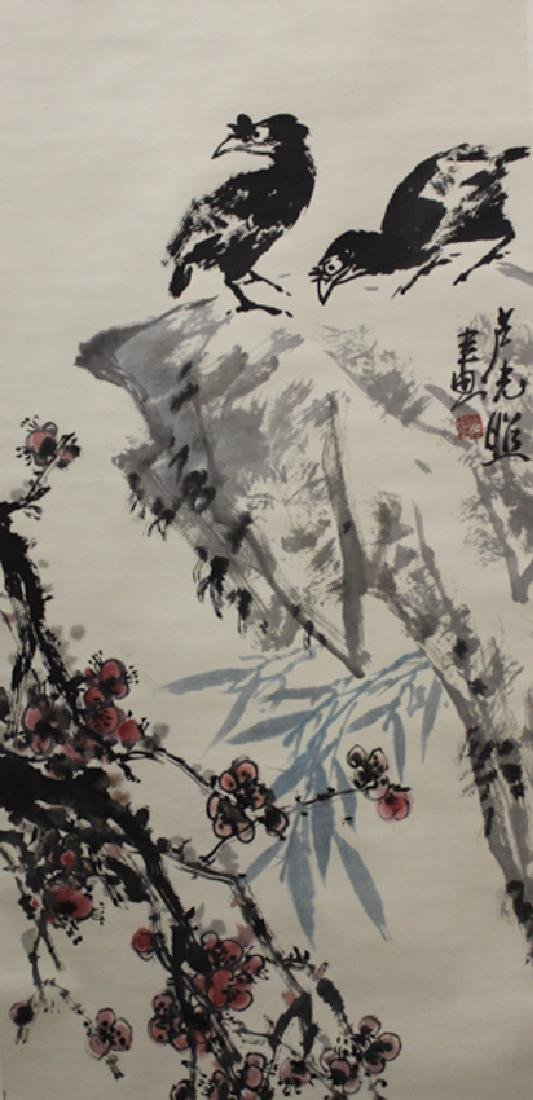 Chinese Painting Plum Flowers and Birds signed by Lu