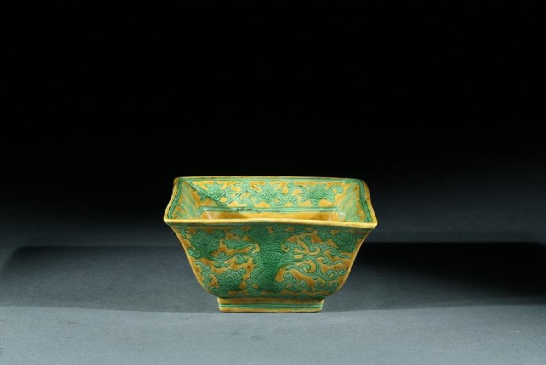 Yellow ground &green glazed square bowl