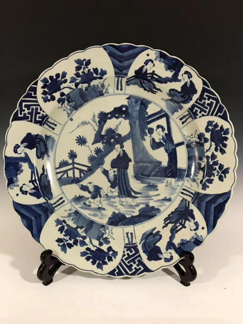 A blue &white porcelain charger