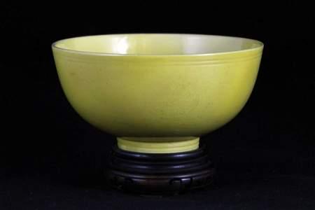 A yallow glazed bowl