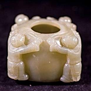 """A Carved White Jade""""Boys"""" Washer"""