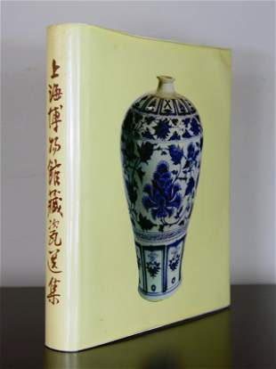 CHINESE PORCELAIN REFERENCE BOOK(VERY SCARCE)PUB:1979