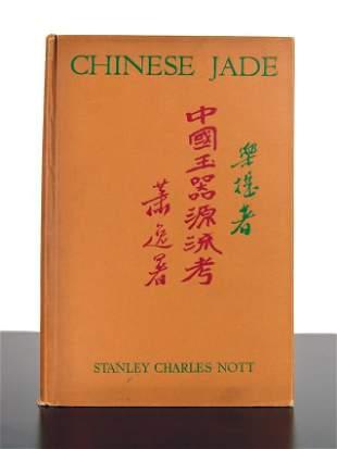 Chinese Jade Stunlet Charles Nott