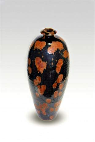 A IRONCORED MOTTLING MEIPING VASE