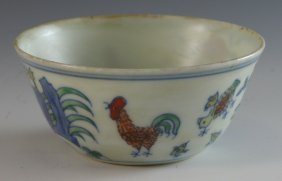 Chinese Doucai Chick Cup