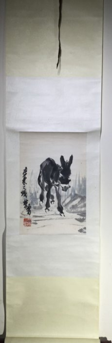 Chinese Painting Scroll Signed By Huang Zhou