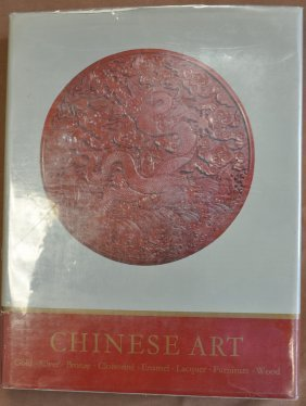 Chinese Art-the Universe Library Of Antique Art
