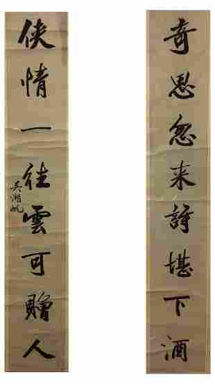 A pair of calligraphic by wu hu fan