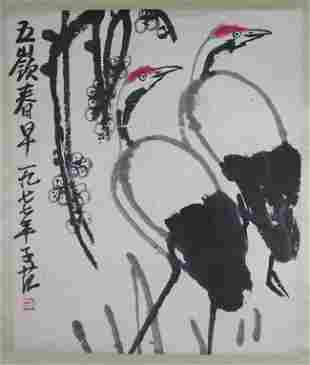 An ink and colour on paper by cui zi fan
