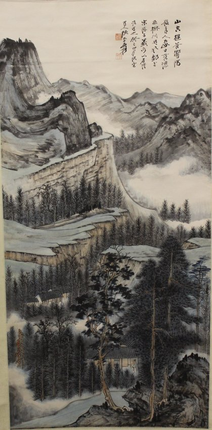Chinese Landscape Painting signed by Zhang, Da-Qian
