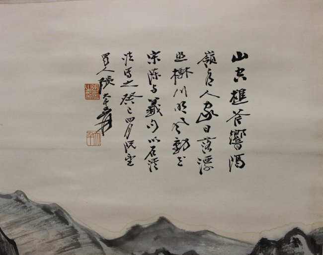 Chinese Landscape Painting signed by Zhang, Da-Qian - 2