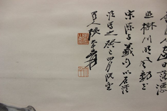 Chinese Landscape Painting signed by Zhang, Da-Qian - 3