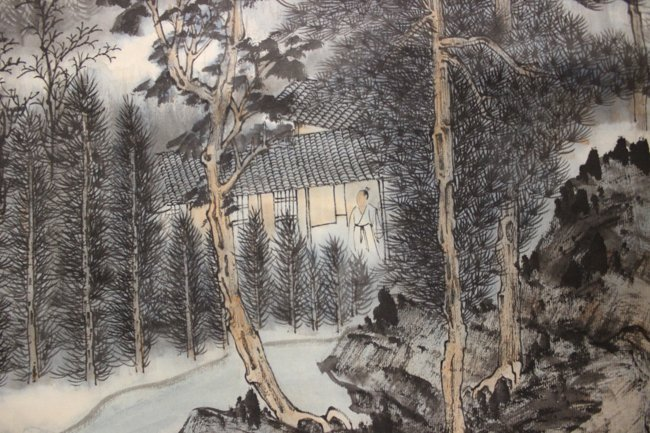 Chinese Landscape Painting signed by Zhang, Da-Qian - 4
