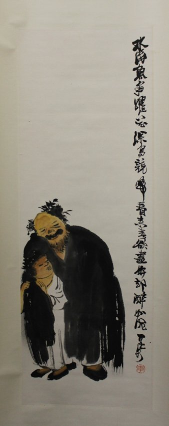 Chinese Painting Character Signed by Lee Ho Ran