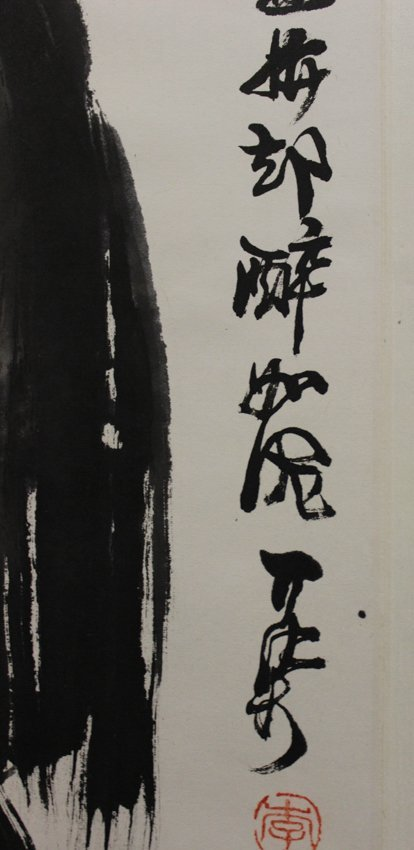 Chinese Painting Character Signed by Lee Ho Ran - 4