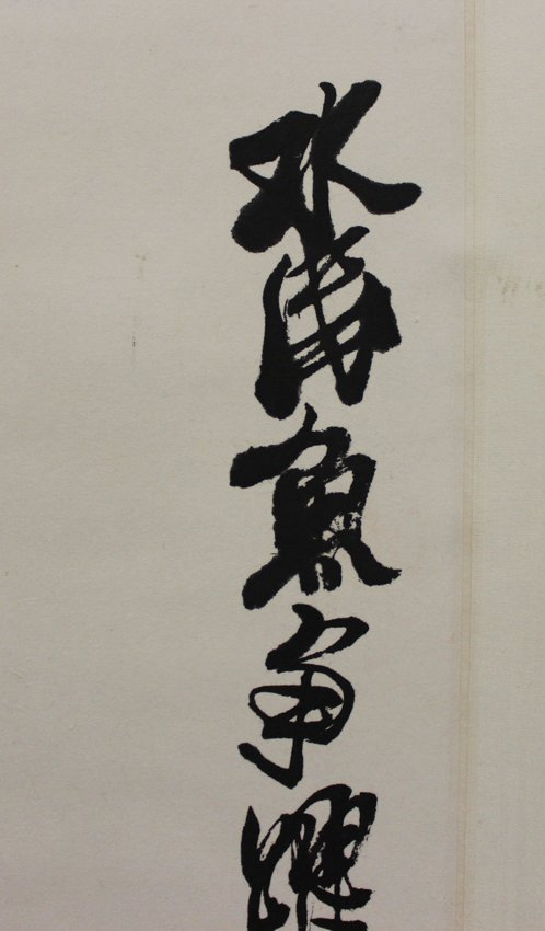 Chinese Painting Character Signed by Lee Ho Ran - 5