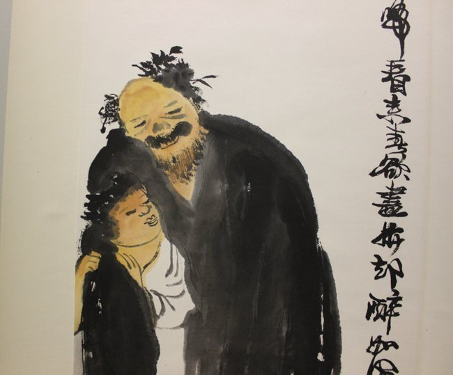 Chinese Painting Character Signed by Lee Ho Ran - 6