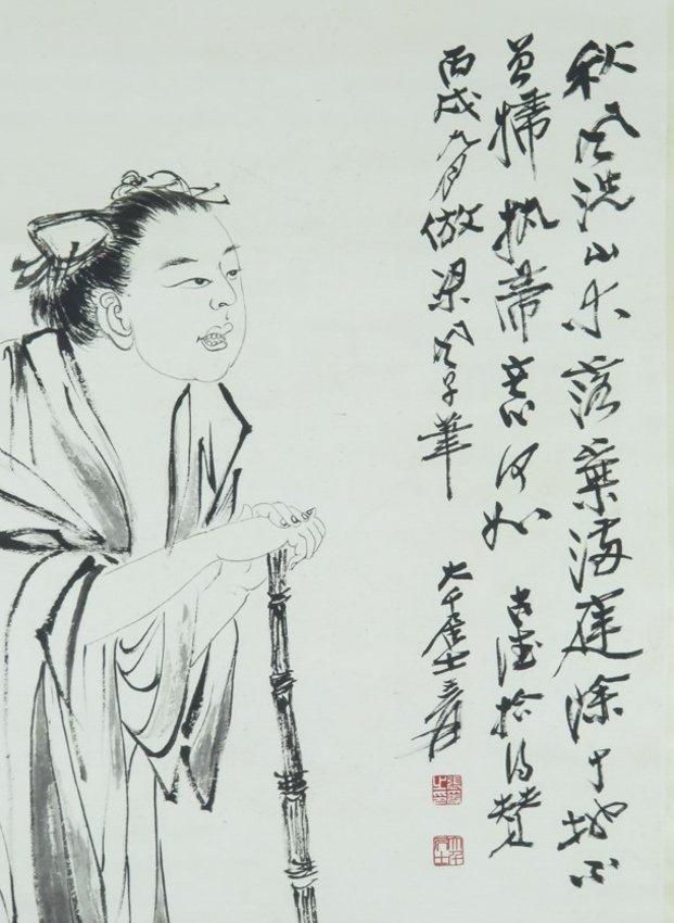 A hanging scroll by zhang dai qian