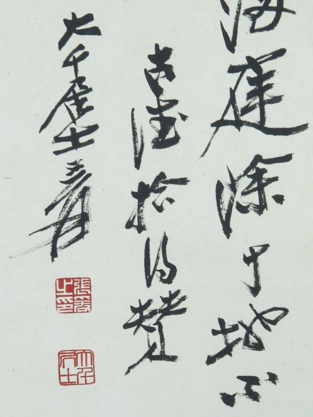 A hanging scroll by zhang dai qian - 2
