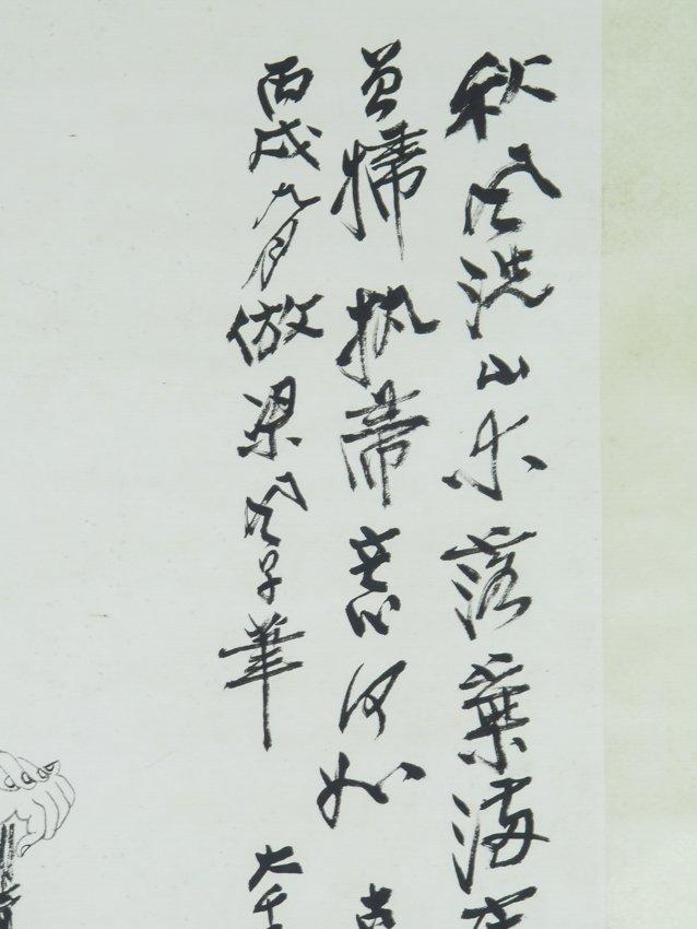 A hanging scroll by zhang dai qian - 3