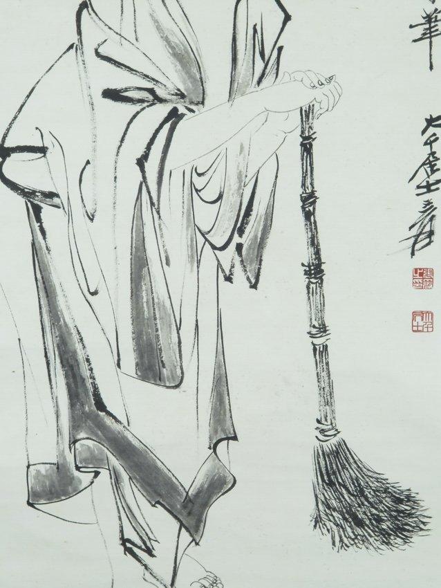 A hanging scroll by zhang dai qian - 5