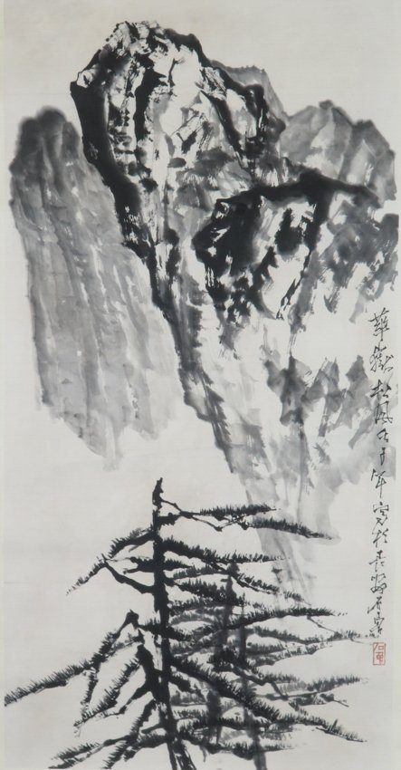 A hanging scroll by shi lu