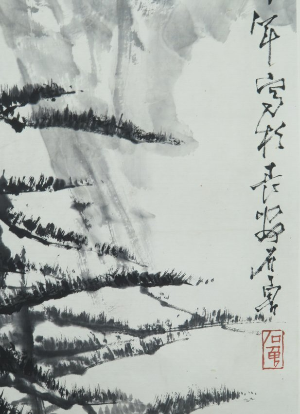 A hanging scroll by shi lu - 2