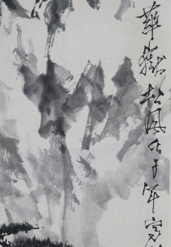 A hanging scroll by shi lu - 3